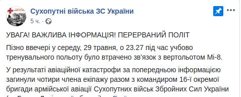https://up.tsargrad.tv/uploads/%D0%92%D0%A1%D0%A3%20%D0%9C%D0%B8-8.png