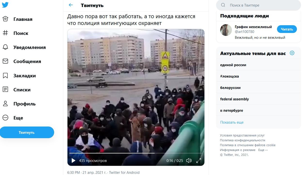 Полицейские в штатском оперативно задержали участников незаконной акции за Навального.