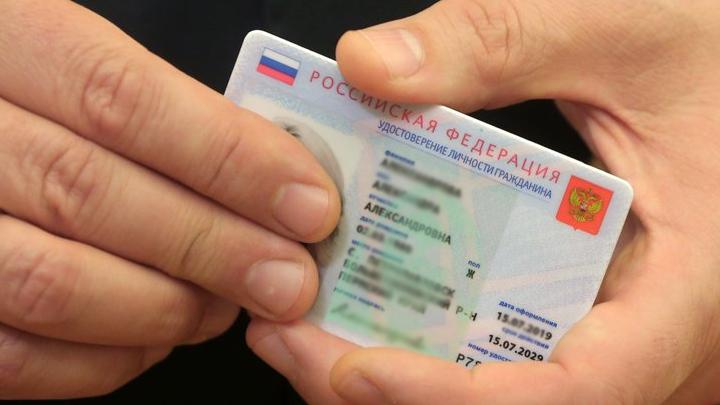 Всевидящее око государства: Зачем нужна повальная оцифровка граждан России