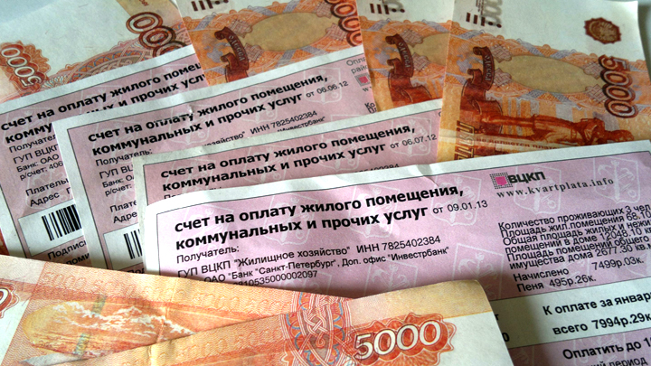 Удавка ЖКХ: Почему власти не могут остановить рост тарифов