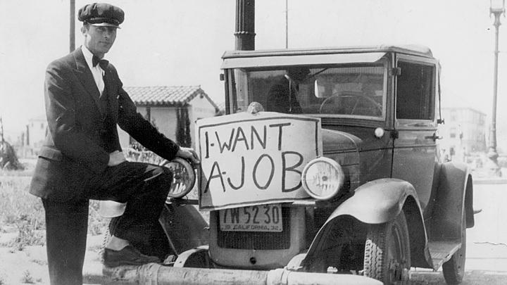 «Чёрный четверг» 1929 года: Банкротство бизнеса и человеческого рассудка