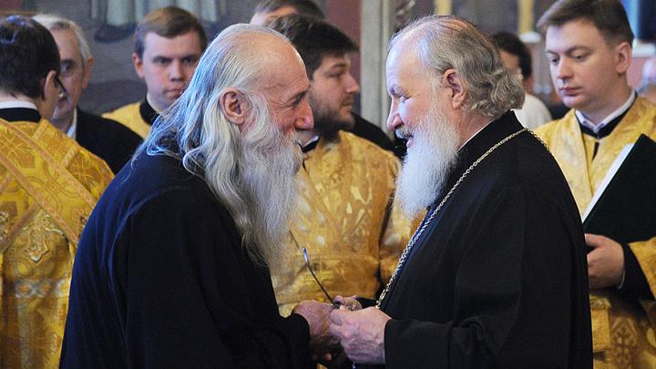 Виссарион и Кирилл