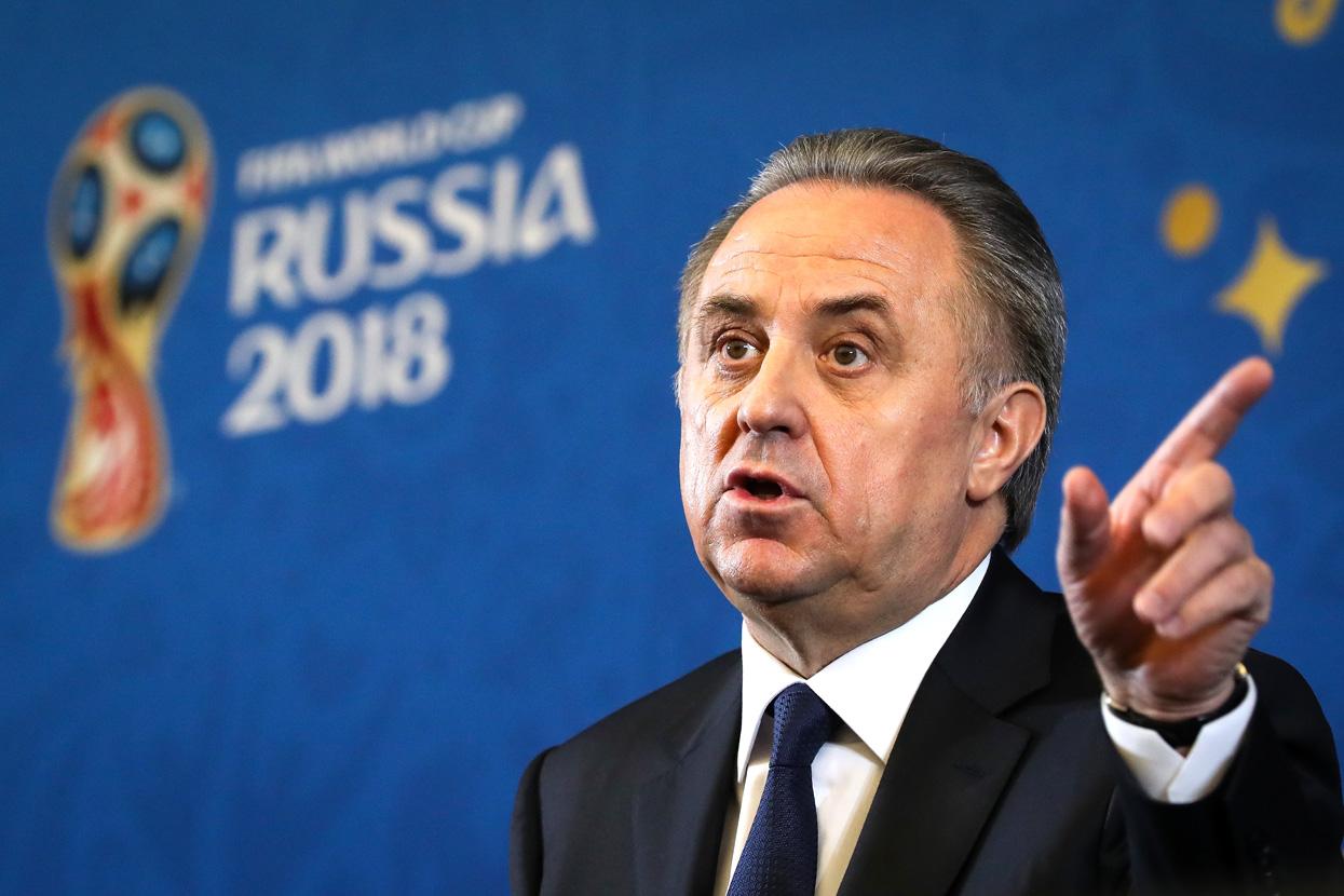 Виталий Мутко. Фото: globallookpress.com