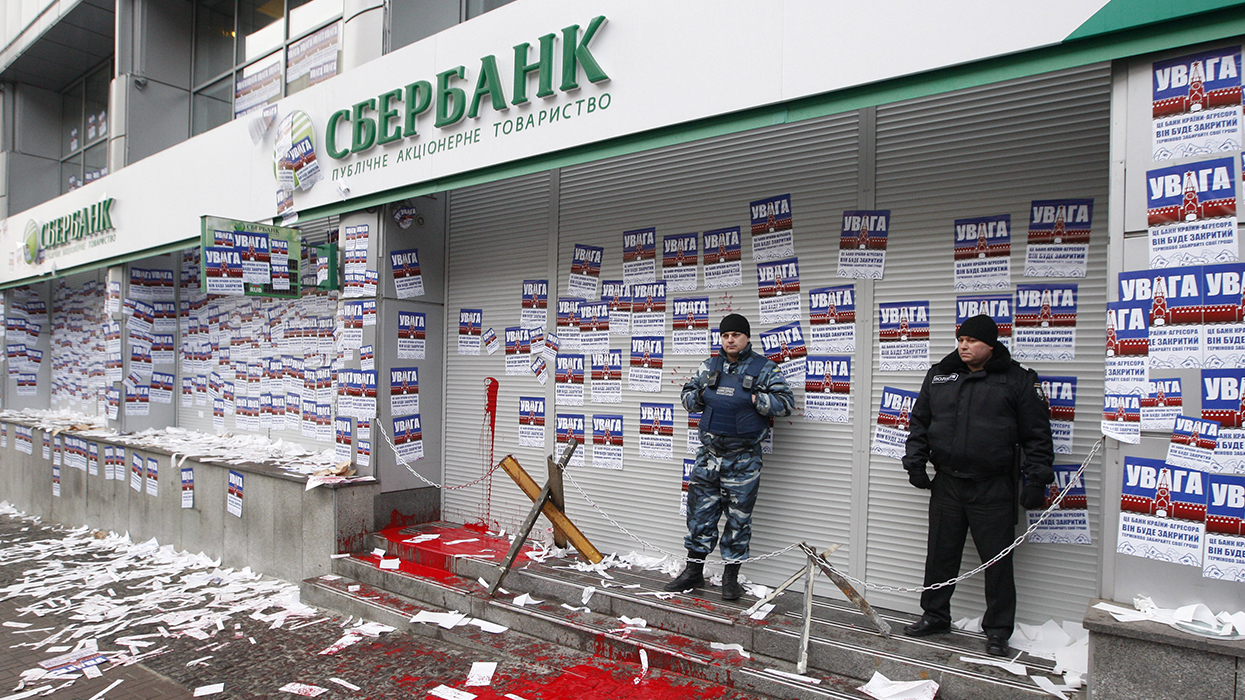 2 фераля сбербанк украина