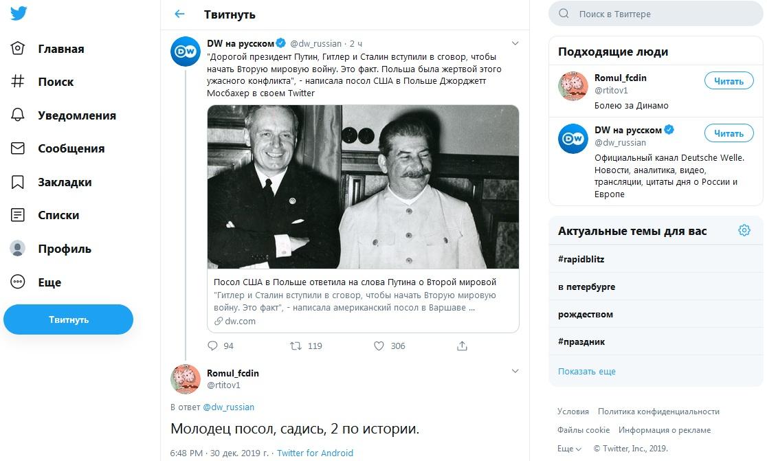 """""""Садись, 2 по истории"""": Посол США решила поучить Путина и опозорилась из-за незнания фактов"""