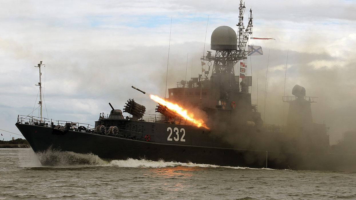Каспийск