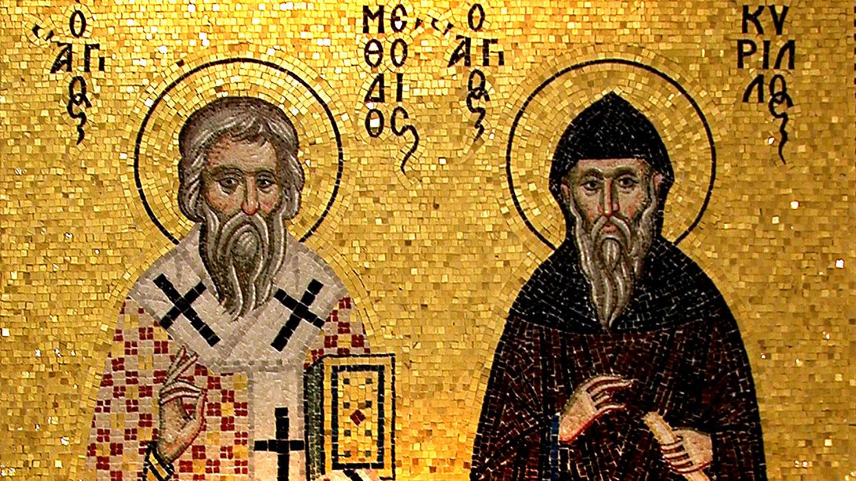 Святитель Евтихий Константинопольский. Православный календарь на 19 апреля