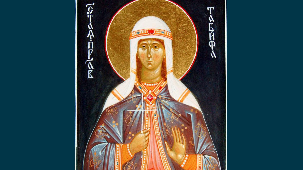 Мученицы Агапия, Ирина и Хиония Аквилейские. Православный календарь на 29 апреля