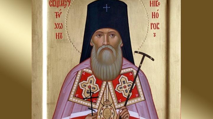 Первомученик архидиакон Стефан. Православный календарь на 9 января