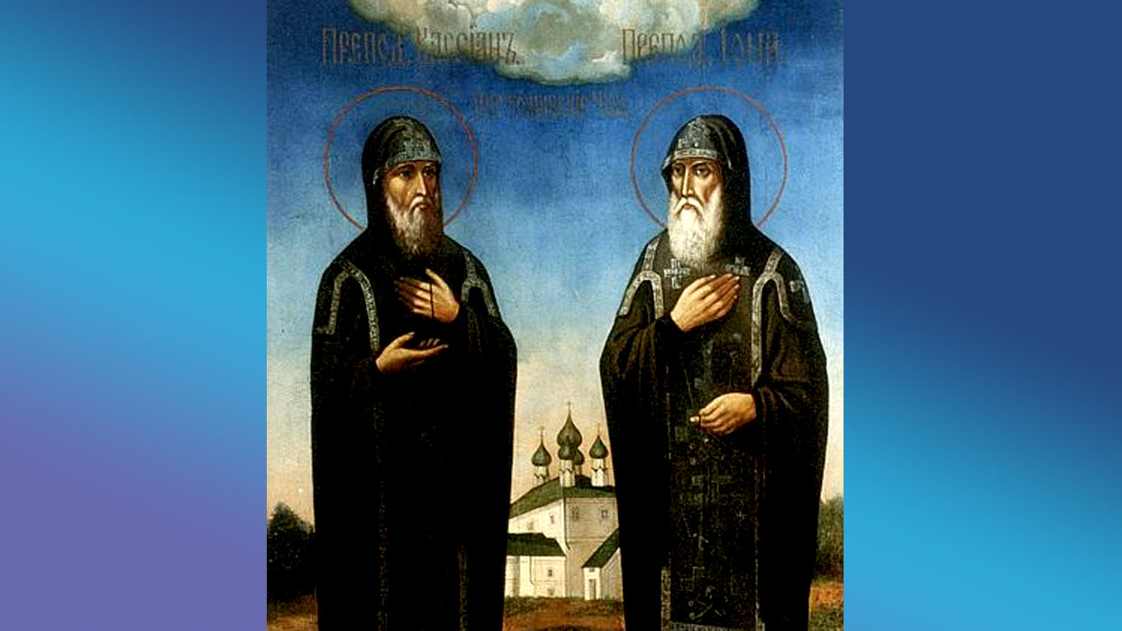 Святитель Дорофей Тирский. Православный календарь на 18 июня