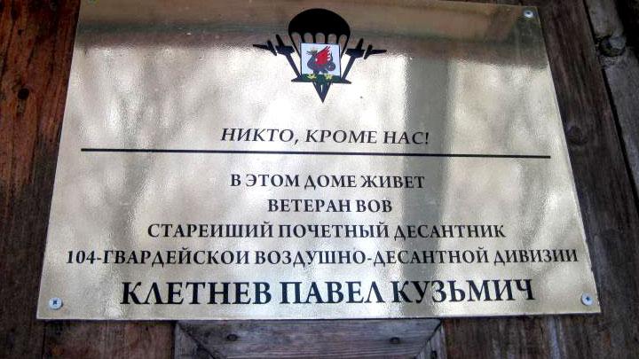 Катенев