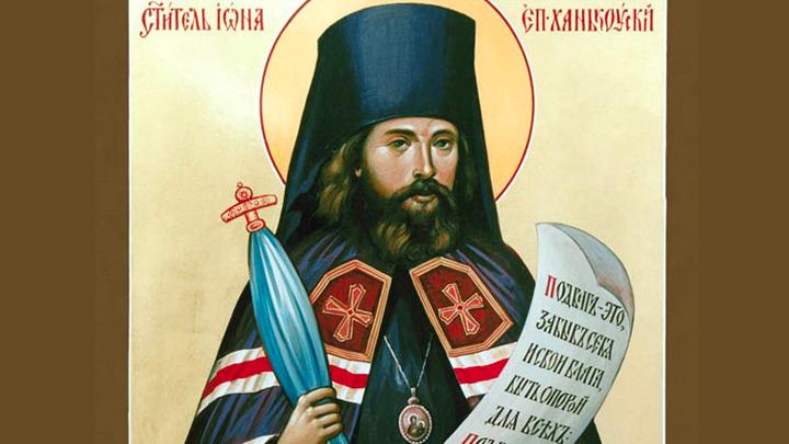 Мученики Сергий и Вакх. Православный календарь на 20 октября