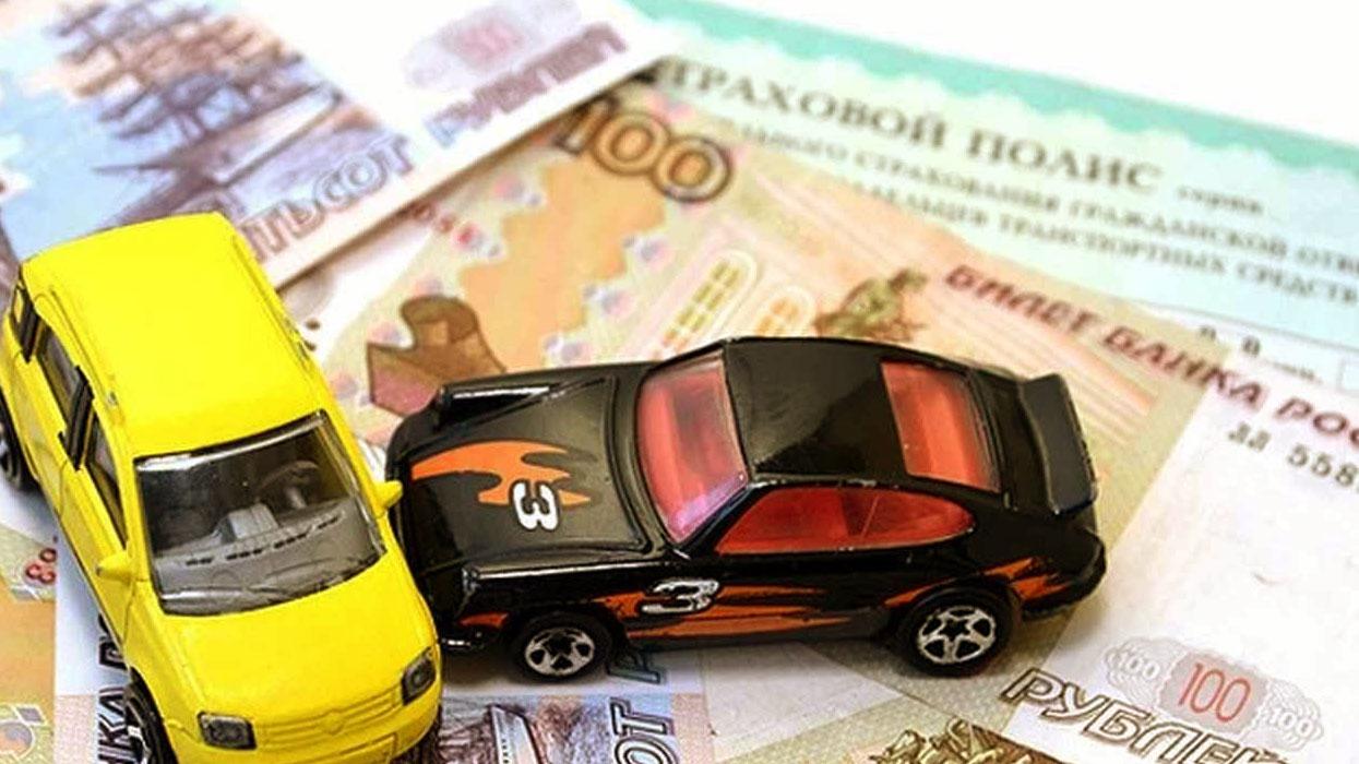 «Ведомости» сообщили о планах ЦБ ограничить продажу полисов ОСАГО через агентов