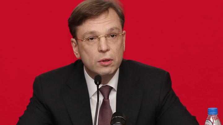 Кричевский
