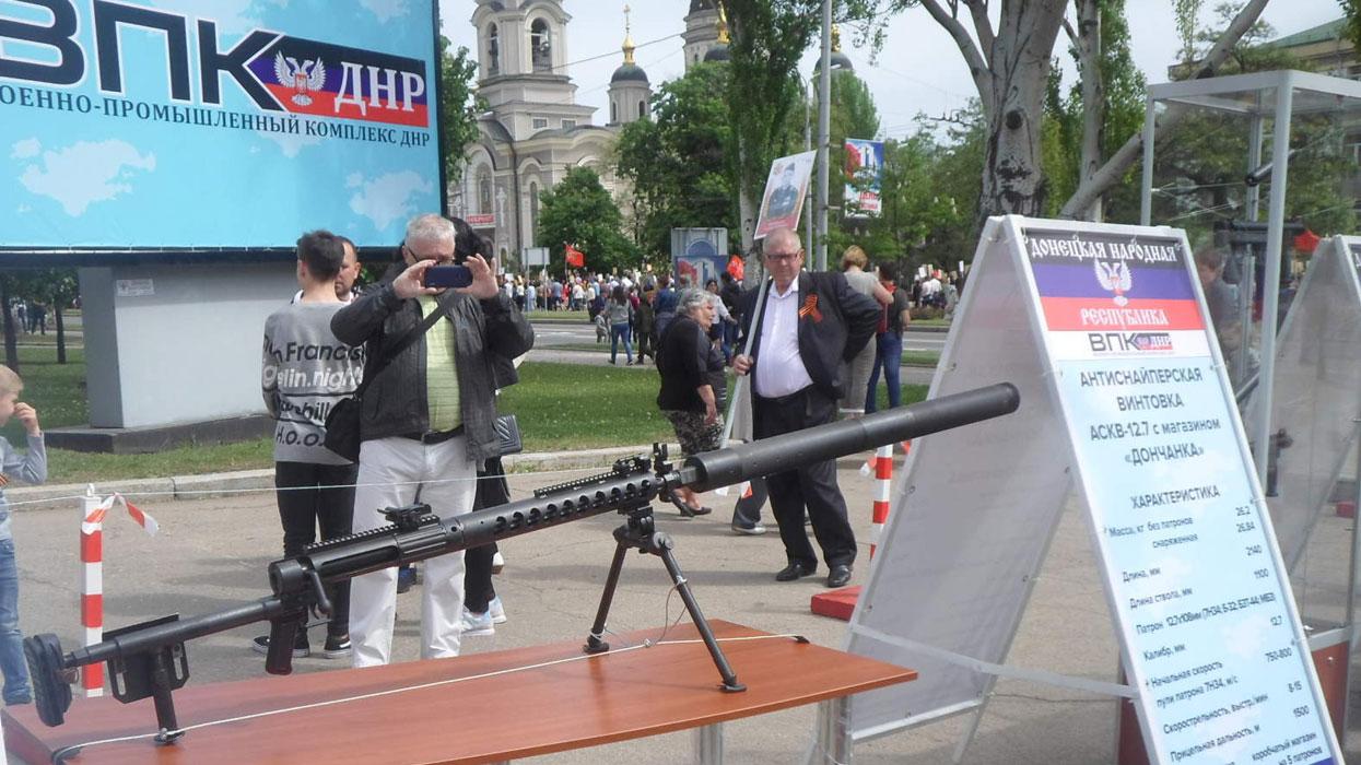 Антиснайперская винтовка «Дончанка». Фото автора