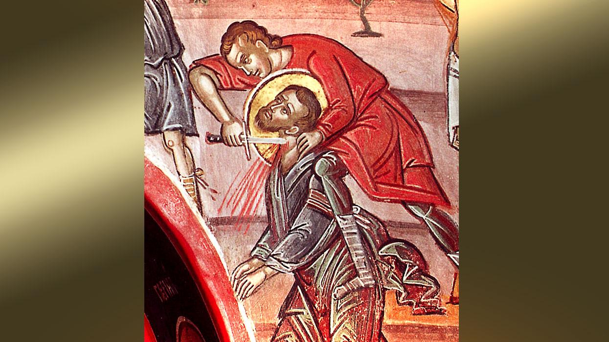 Святитель Игнатий (Брянчанинов). Православный календарь на 13 мая