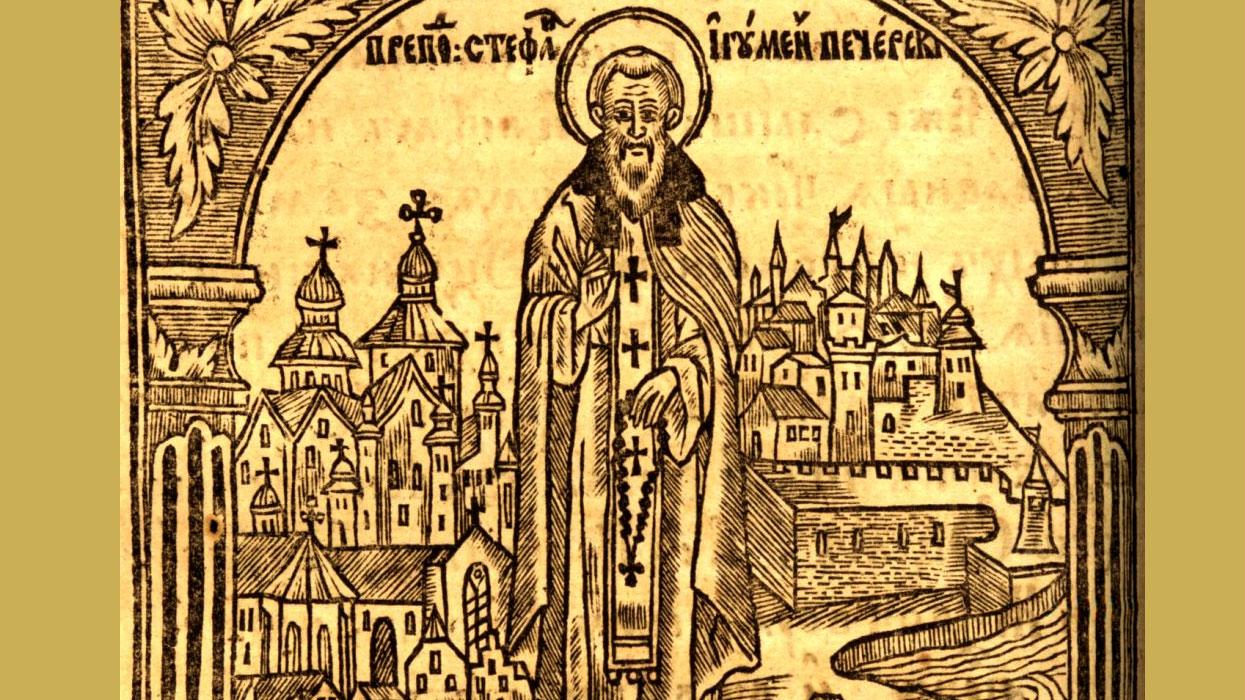 Неделя о расслабленном. Православный календарь на 10 мая