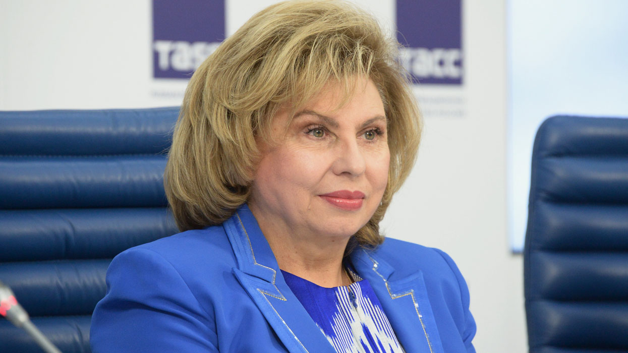 Москалькова