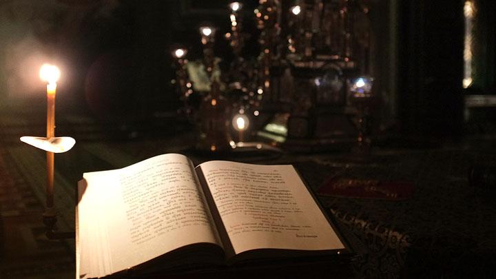 Четверток Великого Канона. Православный календарь на 2 апреля