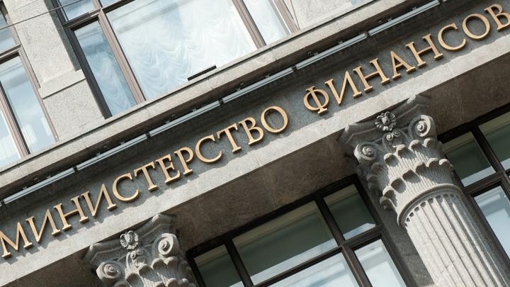 Как Медведев «сократил» внешний долг России