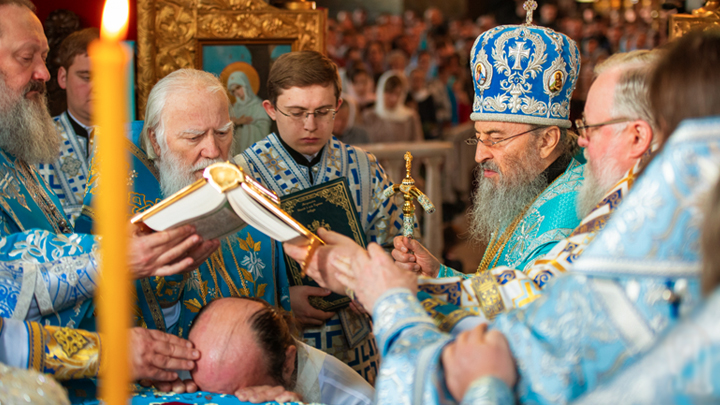 Архипастырь Земли Русинской: Каноническая Украинская Церковь обрела нового епископа