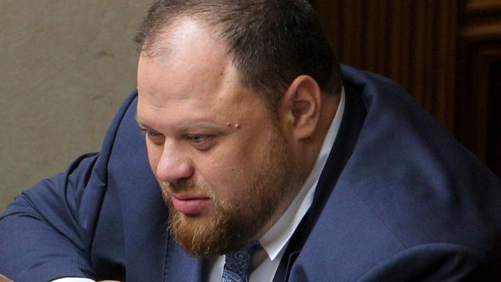 Стефанчук