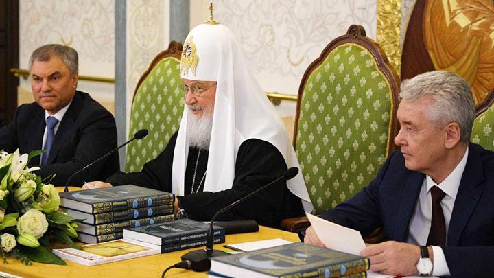 «Петропавловский год» «Православной энциклопедии»