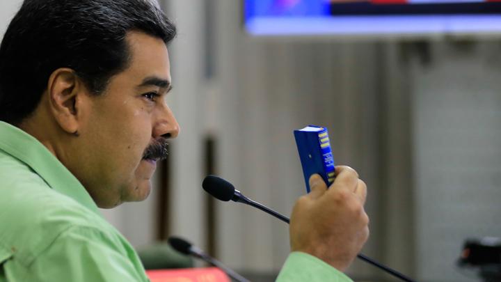 «Ждите нас в каждом штате»: Гуайдо пообещал свергнуть Мадуро за несколько дней