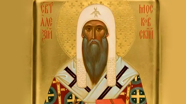 митрополит московский