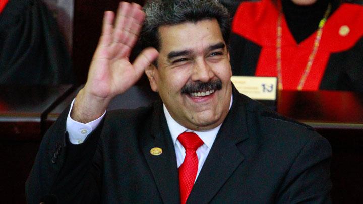 Мадуро