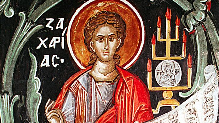 Великомученик Феодор Стратилат. Православный календарь на 21 февраля