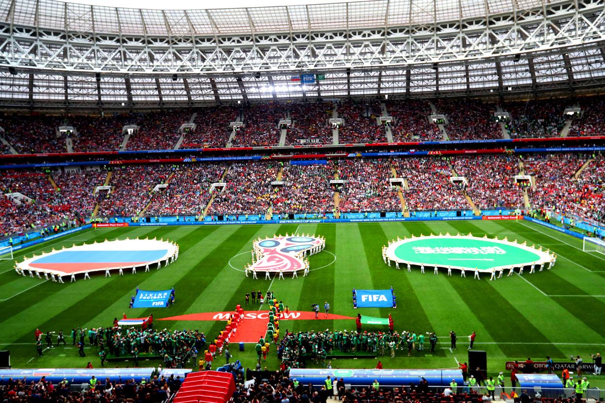 Россия - Саудовская Аравия - 5:0. Фото: globallookpress.com