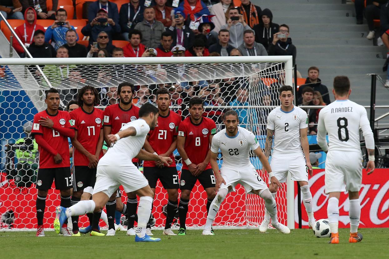 15 июня. Екатеринбург. Египет - Уругвай - 0:1. Фото: globallookpress.com