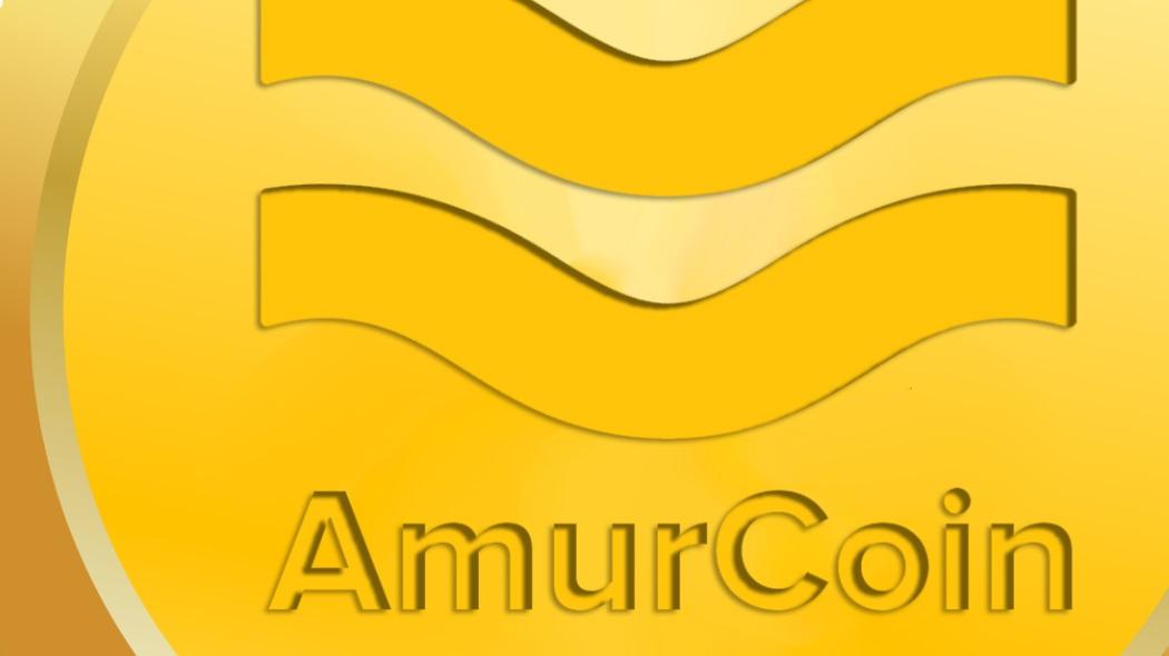 AmurCoin