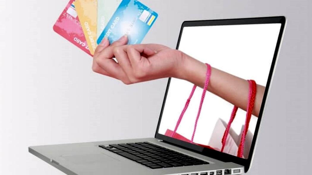 Онлайн шопинг