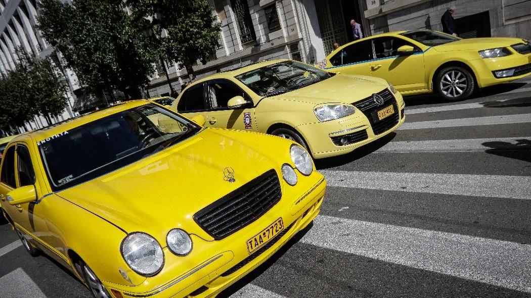 Такси недорого