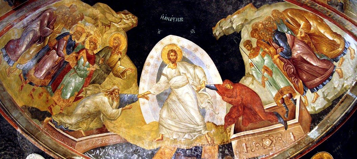 Светлое Христово Воскресение – Пасха Господня