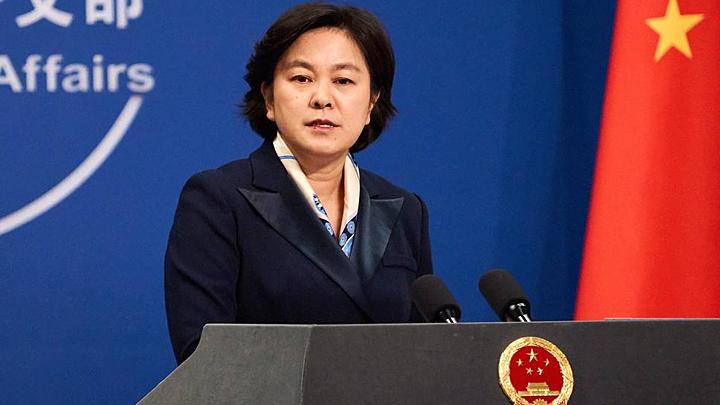 Хуа Чинин