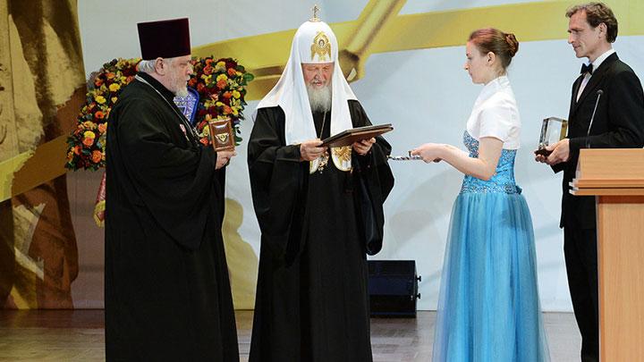 Патриаршая литературная премия 2014 года.Фото: patriarchia.ru