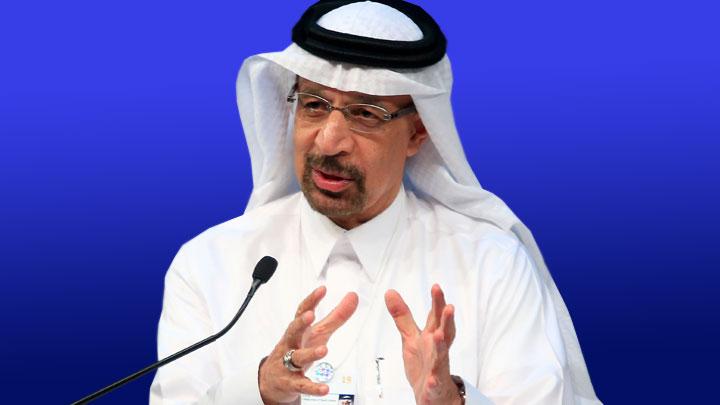 министр нефти