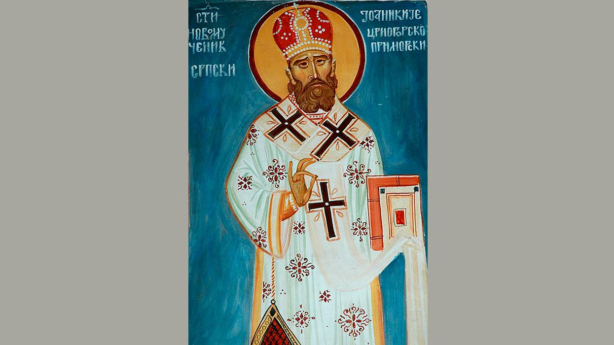 Преподобный Мефодий Пешношский. Православный календарь на 17 июня