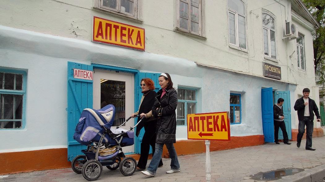 В регионах России закрывают аптеки