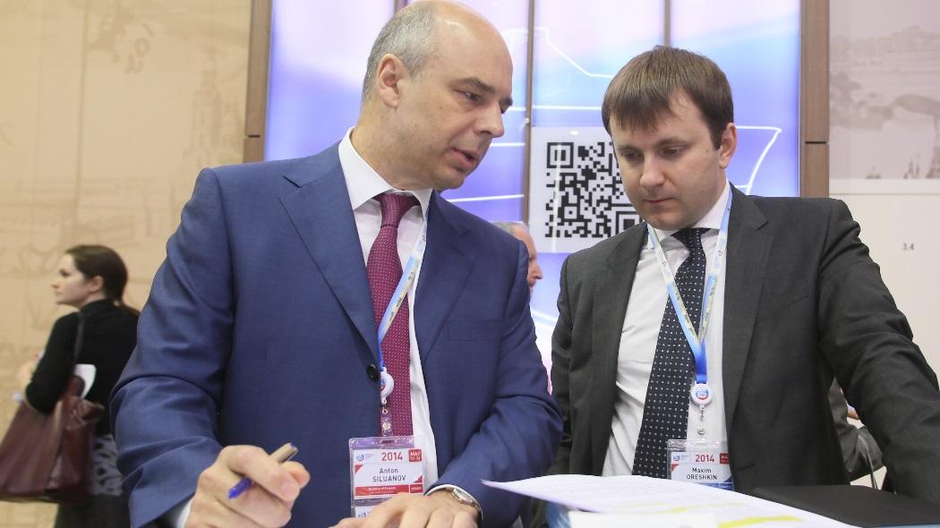Силуанов и Орешкин