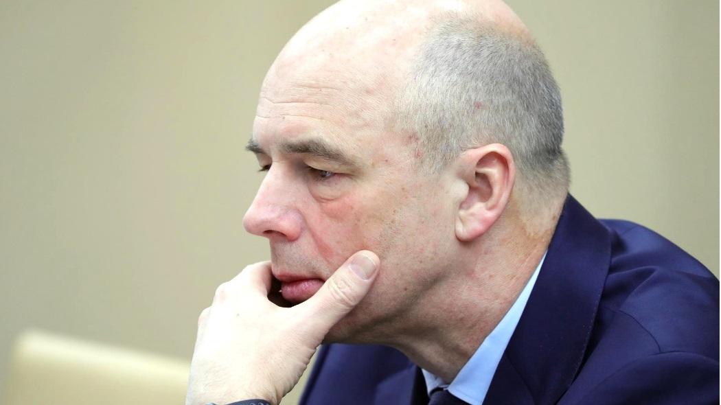 Министр финансов