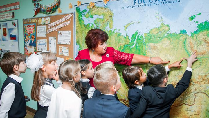 Константин Малофеев: ЕГЭ делалось для школ, где американцы воспитывают плебс