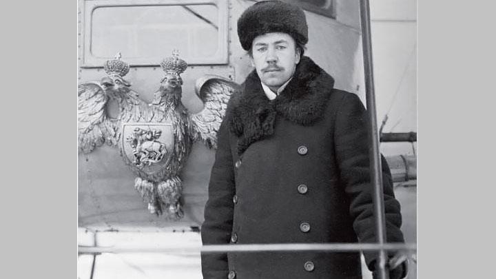 Сикорский