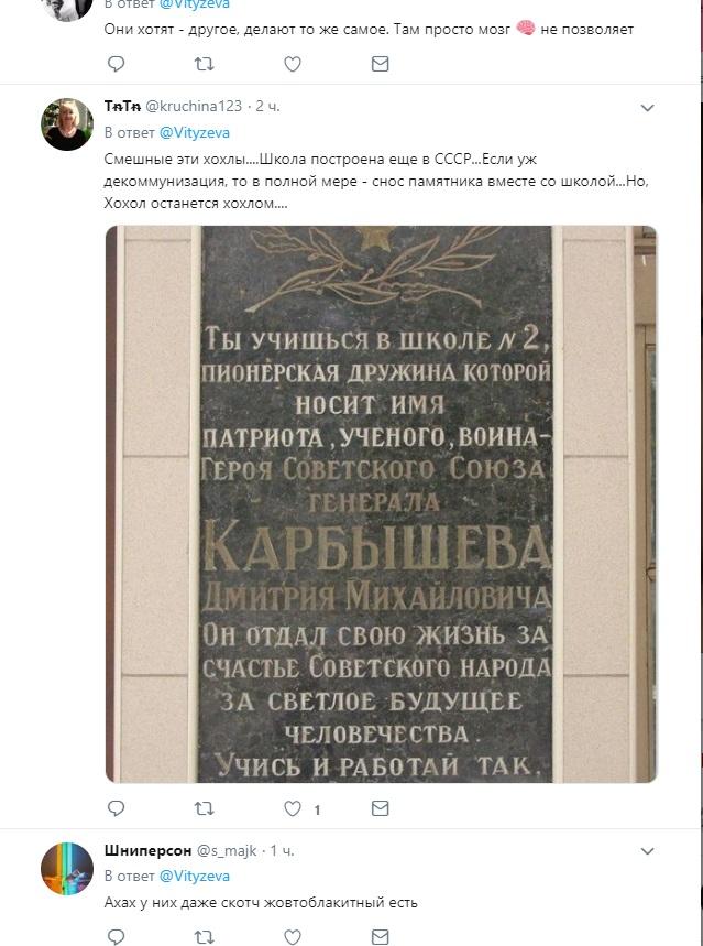 Фото: twitter.com/Vityzeva