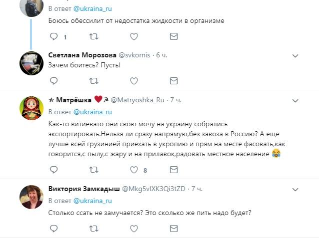 Фото: twitter.com/ukraina_ru