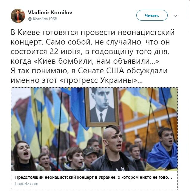 Фото: twitter.com/Kornilov1968