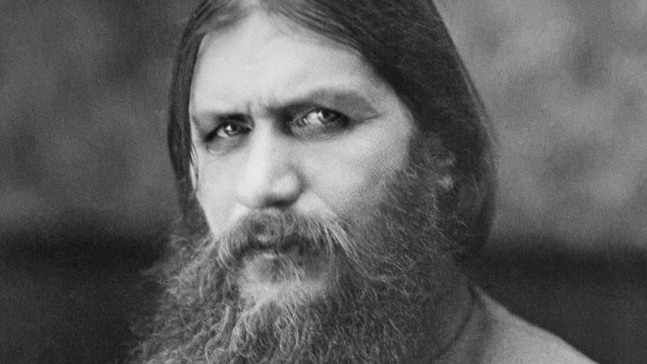 Григорий Распутин, 1916 год.